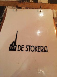 De Stokerij Ghent Belgium