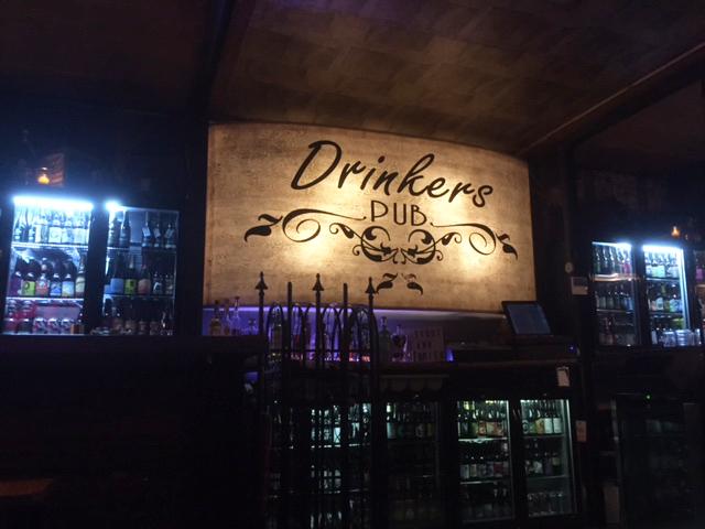 Eindhoven Drinkers Pub